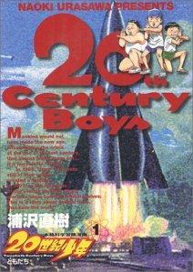 20thcenturyboys01